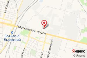 Адрес Брянский городской водоканал Фокинский участок на карте