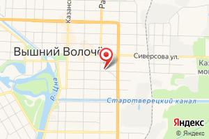 Адрес Газпром газораспределение Тверь, филал в г. Вышнем Волочке Отдел по работе с клиентами на карте