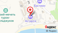 Отель Izmir на карте
