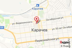 Адрес Карачевский Городской Водоканал на карте