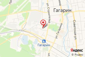 Адрес Газпром межрегионгаз Смоленск, подразделение в г. Гагарин, Вяземский участок на карте