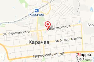 Адрес Газпром газораспределение Брянск, филиал в г. Карачеве на карте