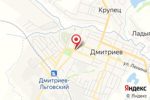 Адрес Газпром межрегионгаз Курск, абонентская служба в г. Дмитриев на карте