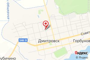 Адрес Газпром межрегионгаз Орёл, абонентский отдел в г. Дмитровск на карте