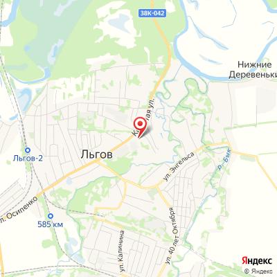 Станция по борьбе с болезнями животных Льговского района и г. Льгова