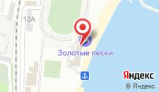 Гостиница Золотые пески на карте