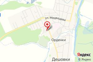 Адрес Газпром газораспределение Калуга, Козельский газовый участок на карте