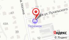Гостиница Теремок Пролетарский на карте