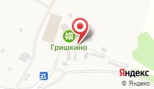 Парк-Отель Лыжный парк Гришкино на карте