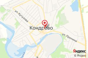 Адрес Газпром межрегионгаз Калуга, Территориальный участок г. Кондрово, пункт учета Кондрово на карте