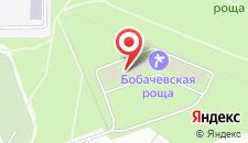 Санаторий Бобачевская роща на карте