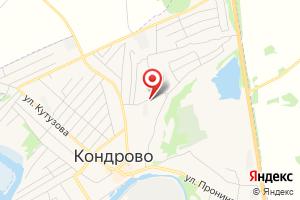 Адрес Газпром газораспределение Калуга, Кондровский газовый участок на карте