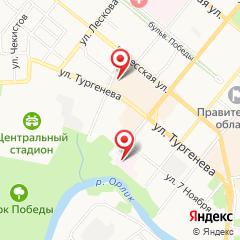 Ровенская Наталья Алексеевна инфекционист
