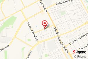 Адрес Центр по обслуживанию населения Единое окно на карте