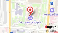 Гостиница Курск на карте