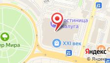Гостиница Калуга на карте