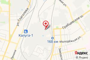 Адрес Электрическая подстанция Калуга на карте