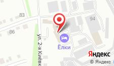 Гостиница Елки на карте