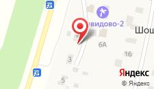 Загородный отель Завидово 2 на карте