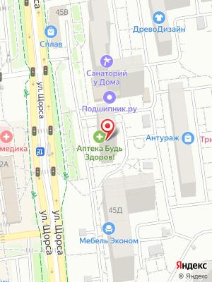 Yellow Cafe на карте