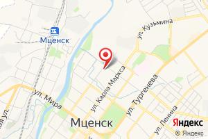 Адрес Газпром газораспределение Орел, филиал в г. Мценске на карте