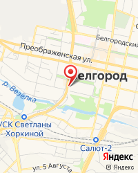 Наркология № 1 в Белгороде