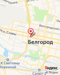 Белгород-Наркология