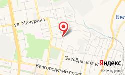 Адрес Сервисный центр Бета-Черноземье