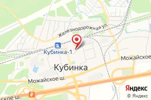 Адрес МОЭСК Западные электрические сети Одинцовский РЭС на карте
