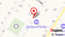 Гостиница Добрый Бобр на карте