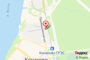 Адрес Газпром газораспределение Тверь, филал в г. Конаково Отдел по работе с клиентами на карте
