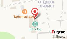 Отель Архангельская Дача на карте