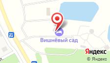 Парк-Отель Вишневый Сад на карте