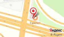 Отель Отель У Гамлета на карте