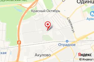 Адрес Одинцовский водоканал на карте