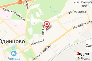 Адрес Одинцовский Водоканал № 8 насосная станция на карте
