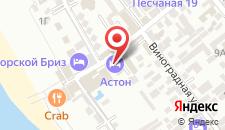 Гостиница Астон Джемете на карте