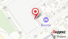 Вилла Экселенс на карте