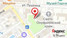 Санаторий Кубань на карте