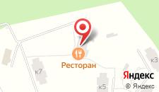 База отдыха Витро Вилладж на карте