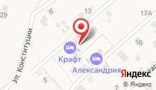 Мини-отель Крафт на карте