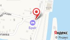 Мини-отель Бриг на карте