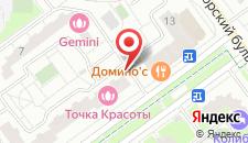 Апартаменты На Подмосковном Бульваре 13 на карте