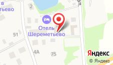Отель Небо на карте