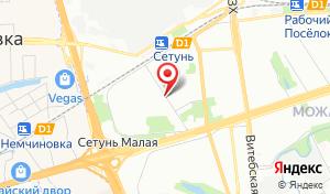 Адрес Регион Авто