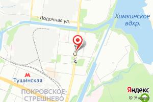 Адрес Газпром межрегионгаз Москва, абонентский участок № 2 на карте