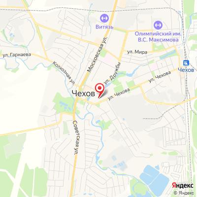 ГБУЗ МО Чеховская областная больница, стоматологическое отделение