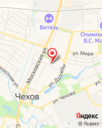ГБУЗ МО Подольская городская станция скорой медицинской помощи Чеховская подстанция СМП