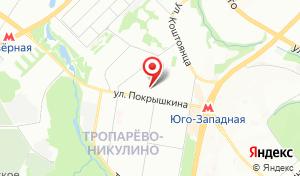 Адрес Ингосстрах