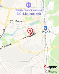 ГБУЗ МО Чеховская областная больница, ортопедическая стоматология